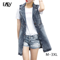 2017 New Women Long Denim Vest Coat Spring Fashion Vintage Washed Double Breasted Sleeveless Jeans Jacket