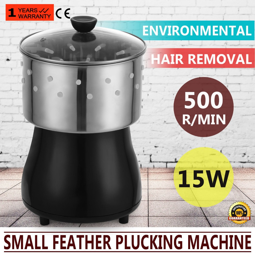 Mini Small Feather Plucking Machine Chicken Poultry Plucker Birds Epilator Dehairing small birds of a feather notebook