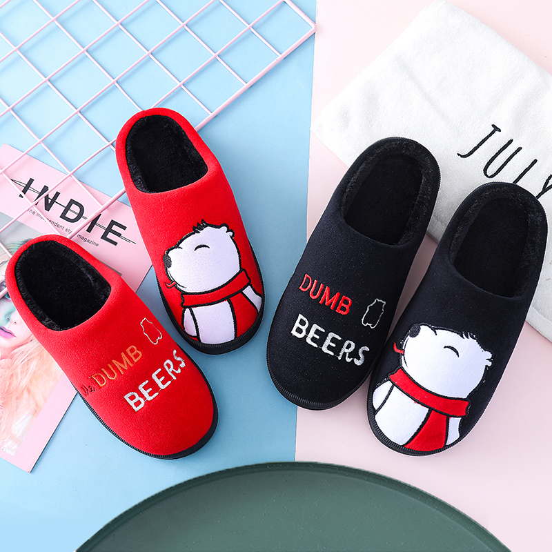 Cartoon Women Winter Home Slippers Cute Bear Non-slip Soft Winter Warm House Slippers Indoor Bedroom Lovers Couples Floor Shoes