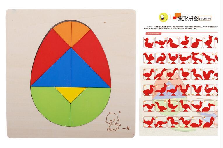 Αυγό σχήμα Ξύλινο παιχνίδι Tangram Puzzle IQ Λογική Brain Teaser παιχνίδι για παιδιά Παιδιά