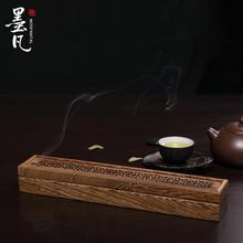 Chicken wing wood furnace aromatherapy incense fragrance incense stand natural mahogany bedroom incense box incense sandalwood mahogany quality crafts line pomades at home line incense burner wood lying incense box incense stove sandalwood furnace