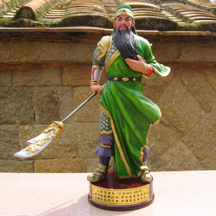 New Three Kingdoms Figure Hand Guan Yu Statue Resin Handicraft Home Guan Gong Pieces Three Loyalty Gift Doll Statues AccessoriesNew Three Kingdoms Figure Hand Guan Yu Statue Resin Handicraft Home Guan Gong Pieces Three Loyalty Gift Doll Statues Accessories