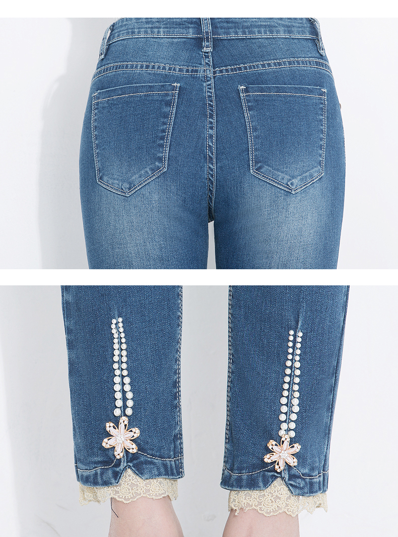 KSTUN FERZIGE Women's Jeans 2020 High Waist Straight Slim Fit Stretch Lace Designer Hand Beads Sexy Ladies Trousers Denim Pants Femme 18