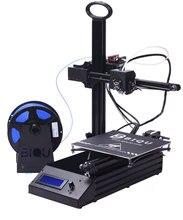 2017 BIQU-I3 3d-принтер Reprap Prusa I3 3D-Printer Экструзии Алюминия MK3 HeatBed 3D Накаливания и Более 2 Г SD/TF Карта Бесплатно подарок