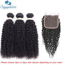 Сапфир странный вьющиеся Реми Человеческие волосы 3 Связки с Синтетические волосы на кружеве натуральный Цвет для волос Salon соотношение длинные волосы РСТ 15%