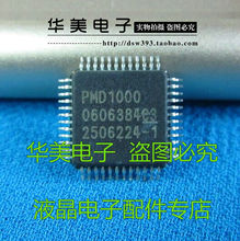 Free Delivery.PMD1000 projector driver board dedicated chip