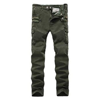 Mcikkny Men's Black Biker Jeans 1
