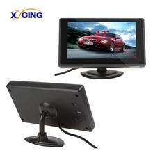Цветной TFT ЖК-монитор заднего вида XYCING 4,3 дюймов, автомобильный резервный парковочный монитор для камеры заднего вида DVD VCD
