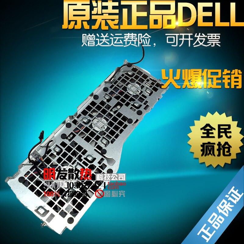Dell T7600 chassis fan fan fan group 7600 V67MK PXFTR fan