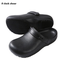 b27ba3b00 Alta Qualidade Não-deslizamento Sapatos de Trabalho Óleo de Cozinha-À Prova  de Água-Prova para o Chef Mestre Cozinheiro Do Hotel.