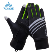 AONIJIE Outdoor Sports Gloves Touch Screen Running Gloves with Key Pocket Windproof Cycling Climbing Full Finger Fitness Glove