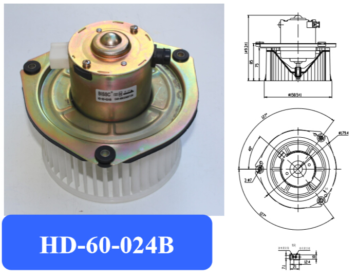 Automotive air conditioning blower motor / Electronic fan/motor / UD TRUCK blower motor air conditioning