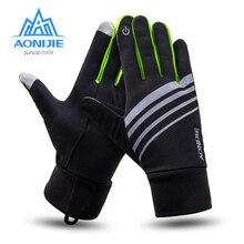 AONIJIE Men Women Waterproof Touch Screen Gloves Winter Running Cycling Hiking Windproof