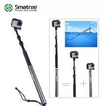 Smatree S3 Detachable Extendable Floating Pole for GoPro Hero Fusion7/6/5/4/3+/3/Session/DJI OSMO Action Camera(China)