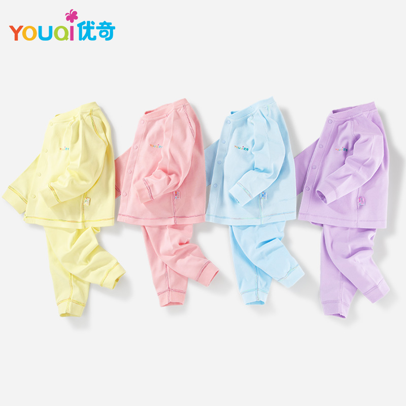 YOUQI Baby Boys Clothes Girls Clothing Set Toddler Infantil Costumes T-shirt Pants Suit 3 6 9 Months Spring Autumn Baby Clothes puseky 2017 infant romper baby boys girls jumpsuit newborn bebe clothing hooded toddler baby clothes cute panda romper costumes