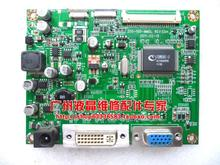 Free shipping M2200 HD2211L LED driver board 200-100-MDL REV: S5H Motherboard