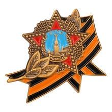 Medalha de prêmio soviético pedido de vitória pino distintivo