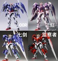 in stock red Seven Sword METALGARMODELS GN-0000/7S 00 Gundam Metal build MB Metal Gear Club MC