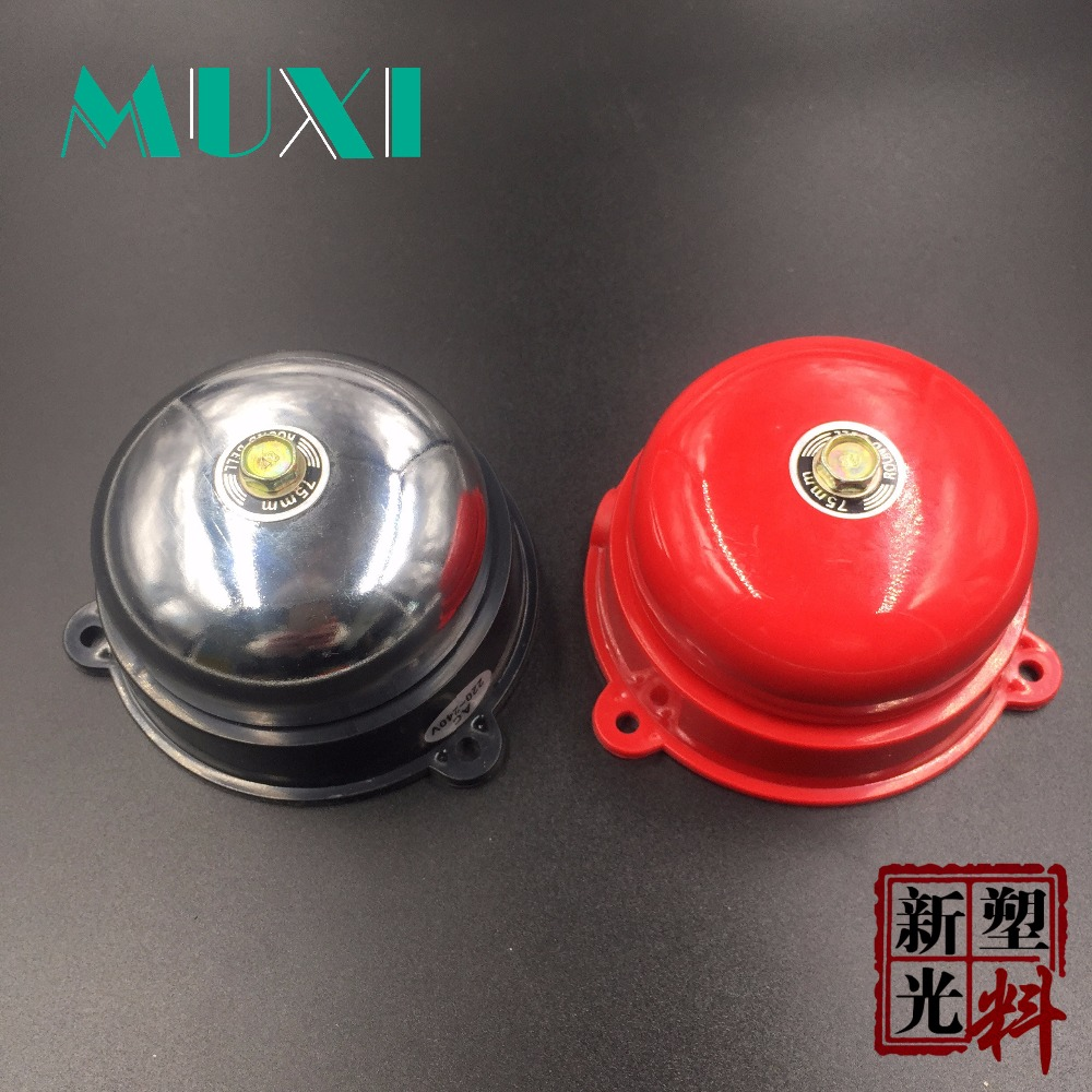 1Pcs Tradition electric bell 6 inch 75mm EBL-7501 220vac 20w 96DB High Quality Electric bell School Factory Bell1Pcs Tradition electric bell 6 inch 75mm EBL-7501 220vac 20w 96DB High Quality Electric bell School Factory Bell