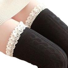 2019 Fashion Slim Stocking Women Warmer Twist Full Cotton Knee Socks Jacquard High Lace Splicing Socks Tube Socks Knee Socks