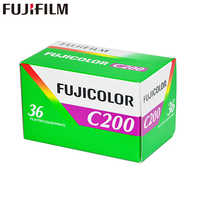 1 pc Fujifilm C200 Color 35mm Film 36 Exposure for 135 Format Camera Lomo Holga 135 BC Lomo Camera Dedicated