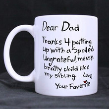 Fathers Day Gift Dear Dad Thanks 4 Putti