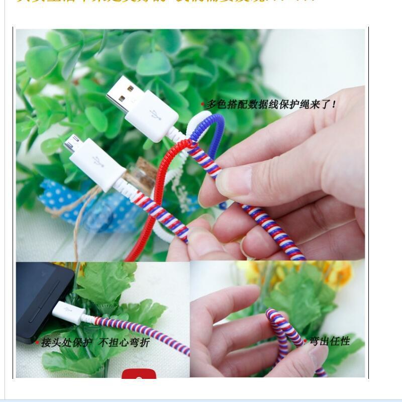60cm cores cabo de dados manga protetora primavera fio para iphone android carregamento usb fone ouvido caso capa bobina dobadoura