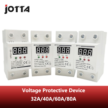 цена на 40A 220V automatic reconnect over voltage and under voltage protection protective device relay with Voltmeter voltage monitor