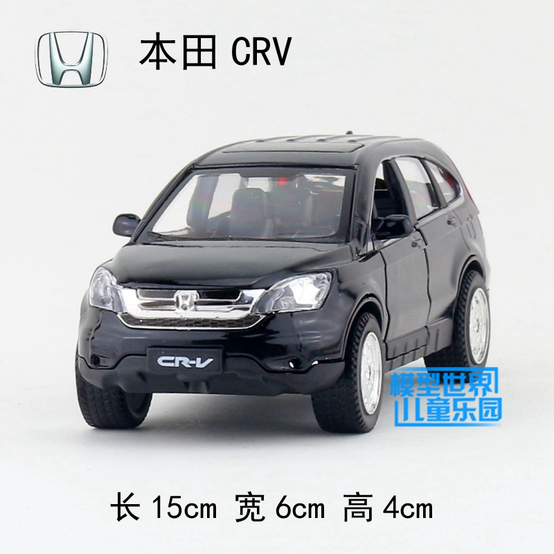 High quality high simulation 1 32 alloy pull back car Honda CRV SUV off road vehicles