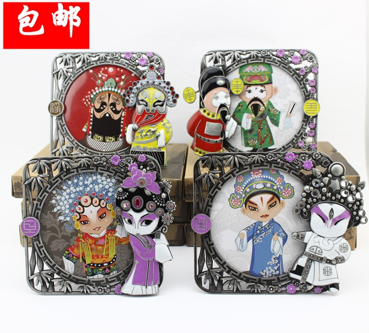 novelty high grade vintage engravable photo frames birthday gifts chinese beijing opera handicrafts with boxes