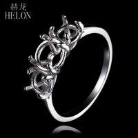 Helon элегантный классический круглый 6 мм Обручение Свадебные полу крепление Установка кольцо Твердые 10 К белого золота Три камня дамы jewelry К