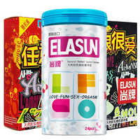 Elasun 50 Pcs Comfortable Fresh Lubricating Condom For Man Ultra thin Ice and Fire Latex Dots Pleasure,Adult Sex Safe For Couple