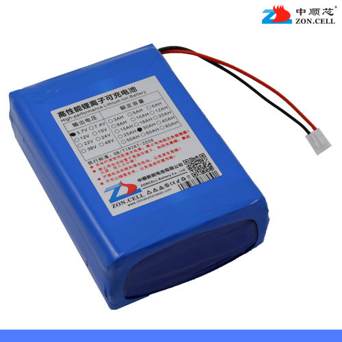 цены  In the 30000mAh 3.7V polymer lithium battery 30AH large capacity DIY mobile power charging treasure Rechargeable Li-ion Cell