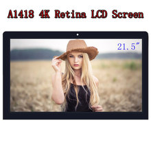 21.5 A1418 4K Original New LM215UH1 SDA1 SDB1 LCD Retina Screen with Glass assembly  For iMac 2015 2017 year All-in-one