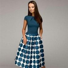 Vintage women wave point dress Hot Sale short sleeve patchwo