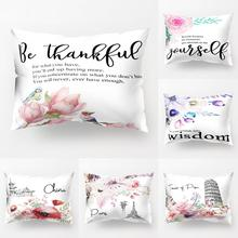 Geometric Fresh Petunia Flower Letter Printing Throw Pillow Case Cushion Cover Sofa Bedding Article Pillowcases Home Decorative