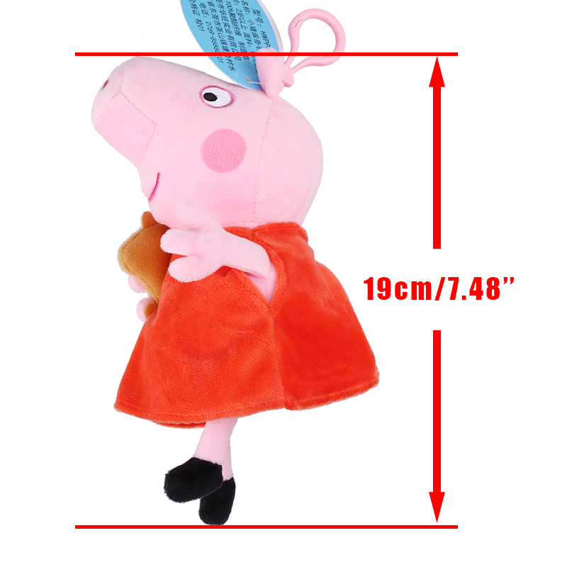 Original-Brand-Peppa-Pig-Plush-Toys-19cm75-Peppa-George-Pig-Toys-For-Kids-Girls-Baby-Birthday-Party-Animal-Plush-Toys-Gifts-3