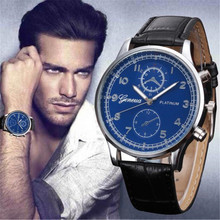Casual Military Wrist Watch Male Relogio New Mens  Retro Design Leather Band Analog Alloy Quartz Wrist Watch Good-looking 2016