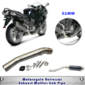 51MM Modified Motorcycle Exhaust Middle Pipe Muffler Case for Kawasaki Z750 2010-2014