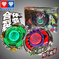 Beyblade union in one Beyblade Metal Spinning Tops Gyro Fusion  Limited Edition Kids Game Toys