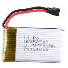 LOT/20Pcs Li-po Battery three.7V 720mAh for Syma X5SW X5SC X5C RC Quadcopter Drone