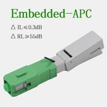 200PCS/box FTTH SC APC single-mode Fast Connector Embedded SC/APC optical fiber connector