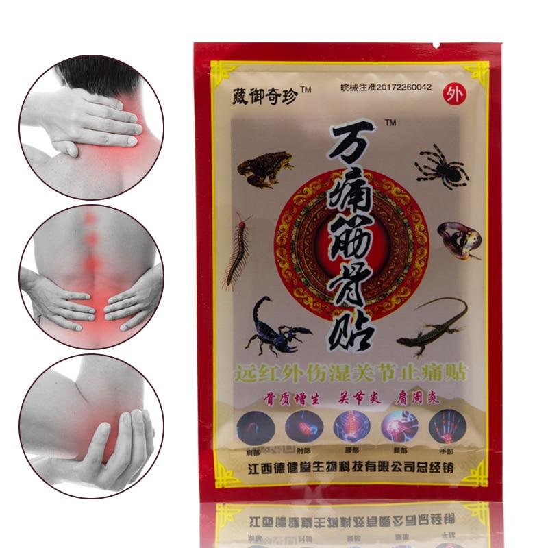 8Pcs/bag Joint Pain Relieving Chinese Scorpion Venom Extract Knee Rheumatoid Arthritis Pain Patch Body Massager JMN072