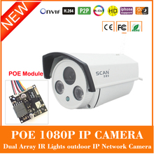 2.0mp Hd 1080 P Пуля Poe, Ip-камера Motion Detect Открытый Водонепроницаемый Видеонаблюдения Cmos Видеонаблюдения Веб-Камера Freeshipping
