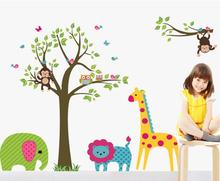 Owl Tree Giraffe Vinyl Wall Stickers kids Baby children Decor Home Wall Paper Decal deco Art Sticker New,Big(China)