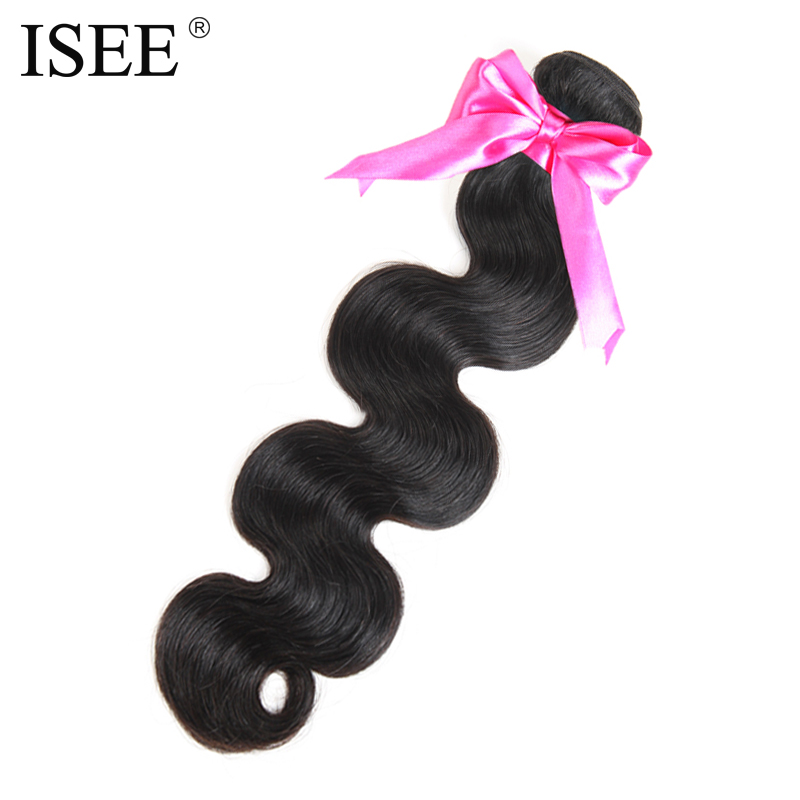 ISEE HAIR Peruvian Body Wave Human Hair Bundles 100% Remy Hair Extension Natural Color 10-26 inch Can Buy 3 or 4 Bundles