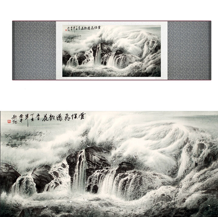 landscape art painting Mountain and River art painting Sunburst painting Chinese landscape paintingPrinted painting