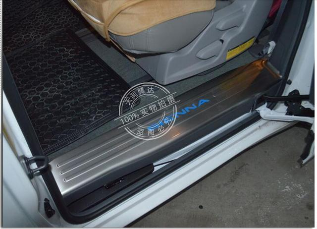 Auto Inner And Exterior Door Sill Plate Scuff Plate With Emblem For