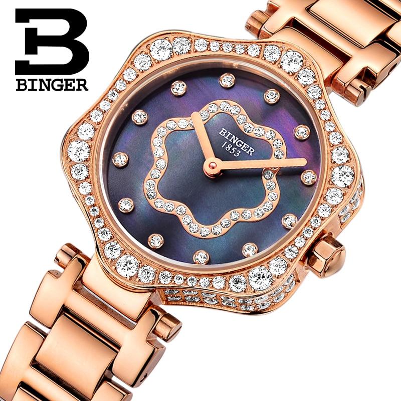 BINGER Outlets Store 2017 Switzerland BINGER Women Watches Luxury Brand Quartz Waterproof Watch Woman Sapphire Wristwatches relogio feminino B1150-5