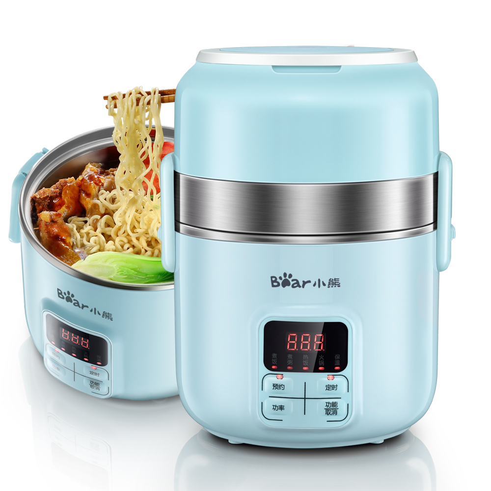 220V Bear Multifunctional 3 Layers 2L Electric Rice Cooker Portable Stainless Steel Intelligent Electric Heating Lunch Box 110v 220v dual voltage travel cooker portable mini electric rice cooking machine hotel student multi stainless steel cookers
